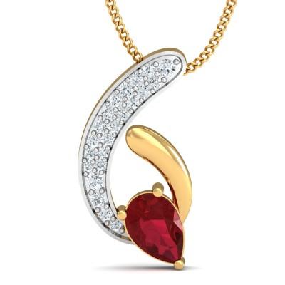 Carra Diamond Pendant